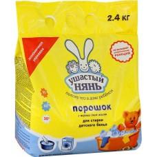 Порошок для стирки детского белья Ушастый Нянь 2,4 кг