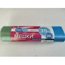 Мешки для мусора 35 л 20 шт. с завязками